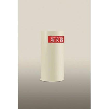 【送料無料】PROFIT 消火器ボックス置型PFR−034−L−S1 525 x 285 x 290 mm PFR-034-L-S1