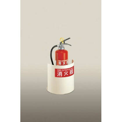【送料無料】PROFIT 消火器ボックス置型PFR−034−M−S1 270 x 285 x 340 mm PFR-034-M-S1