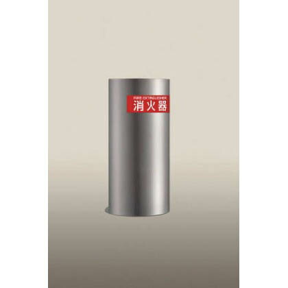 【送料無料】PROFIT 消火器ボックス置型PFR−03S−L−S1 530 x 290 x 295 mm PFR-03S-L-S1