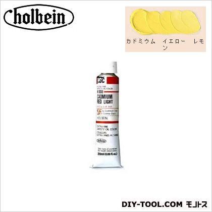 ホルベイン画材 HOC6号H049カドミウムイエローレモン 20ml