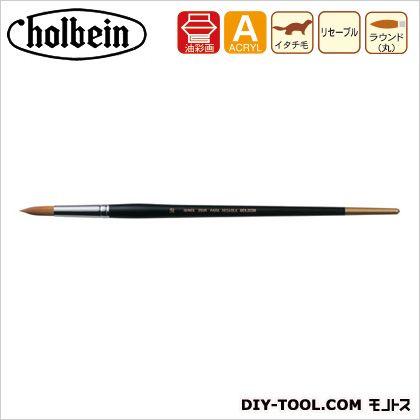 ホルベイン画材 パラリセーブル250R-24 筆 図工 小筆