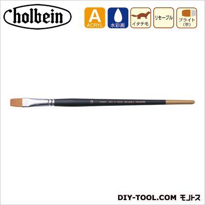 ホルベイン画材 水彩筆パラリセーブル350Bー00 筆 図工 小筆