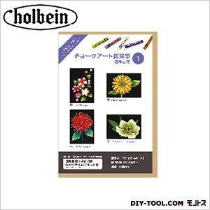 チョークアート図案集1四季の花