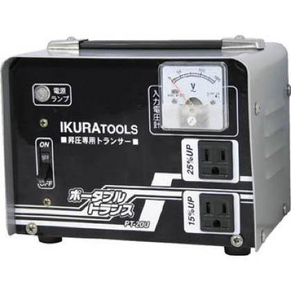 育良ポータブルトランス(昇圧器)(40210)   PT-20U