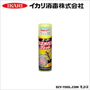 スーパースズメバチジェットスプレー(殺虫剤)  480mL