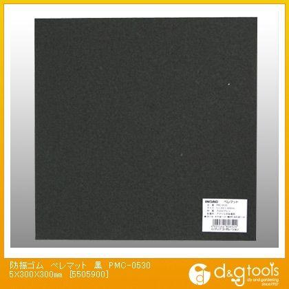 防振ゴムペレマットPMC-0530 黒 5X300X300mm  5505900