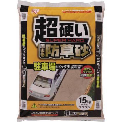 超固まる防草砂15Kg   C15-BR
