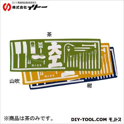 職人道楽職人手拭大工茶  約1000×360mm 018003