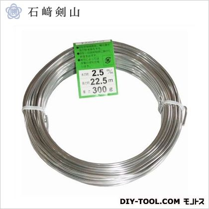 盆栽用アルミ線 白 2.5mm