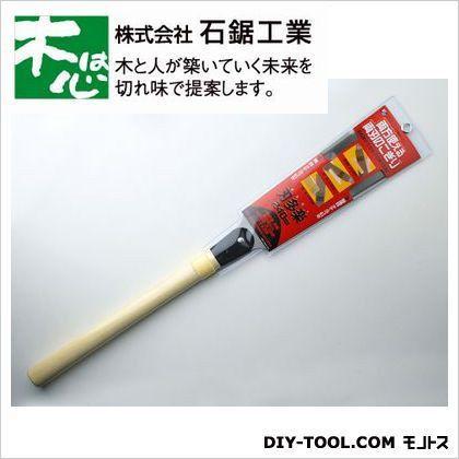 刃多楽 両刃鋸  240mm INK-355
