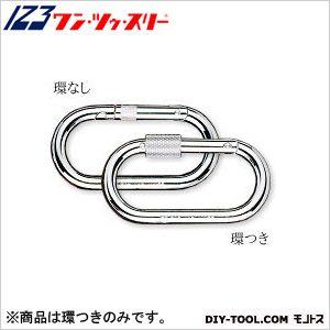 123カラビナ鉄O型環つき   KA10K 10 個