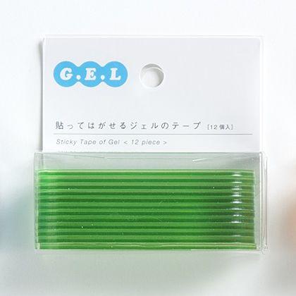 貼ってはがせるジェルのテープ・丸カドテープ グリーン 幅72×高20×厚2mm GTM002 12 枚