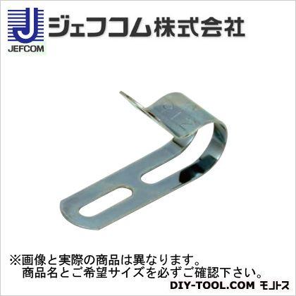 片サドル  ●幅:10mm ●板厚:0.4mm EM-SD508S 30 個