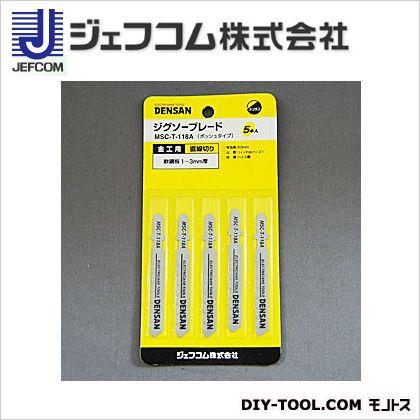 メタルジグソー用金工ブレード(ハイス鋼/直線切り/5本)   MSC-T-118A