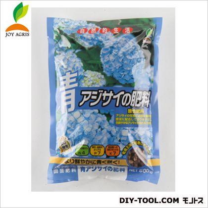 青アジサイの肥料  500g   個