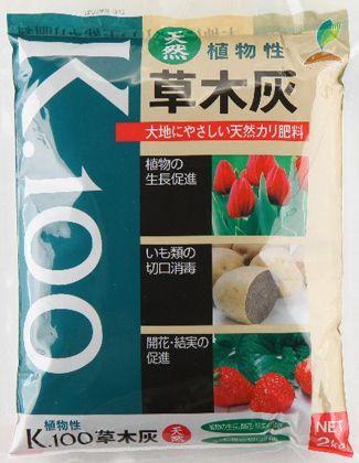 ジョイアグリス 草木灰K.100 2kg