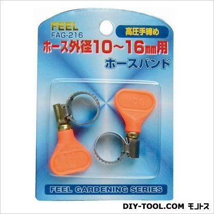 FELL ホースバンド高圧手締め 10?16mm FAG-216