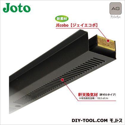 軒天換気材本体 アンバーグレー  FV-N016FD-L09-AG