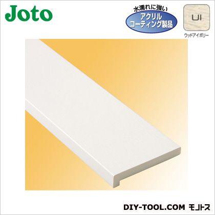 【送料無料】JOTO 樹脂製ドア枠L字タイプ ウッドアイボリー (幅)竪枠:174、上枠:172(実用寸法:162)(間口)800(高さ)2,200 SP-8003-UI  束・土台・基礎関連接合金物