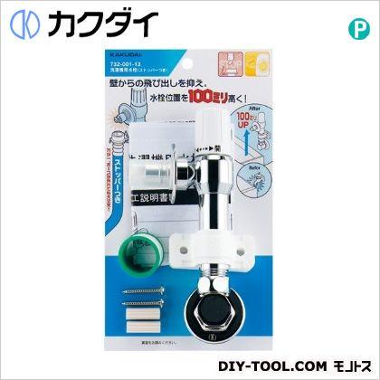 洗濯機用水栓(ストッパーつき)   732-001-13