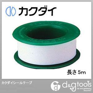カクダイ(KAKUDAI) シールテープ 13mm×5m 7970