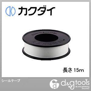 カクダイ(KAKUDAI) シールテープ 13mm×15m 797-005
