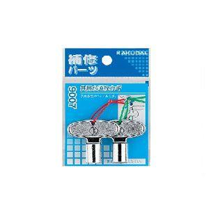 カクダイ(KAKUDAI) 共用水道栓カギ 9007