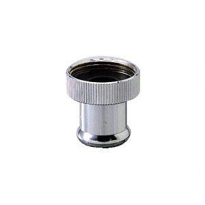 カクダイ(KAKUDAI) 泡沫水栓用アダプター 0782
