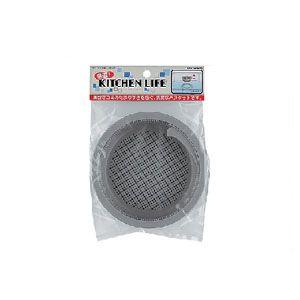 カクダイ(KAKUDAI) 浅型バスケット 451-201