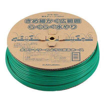 カクダイ(KAKUDAI) 散水チューブ水巻散水用ホース 長さ50m 578-401