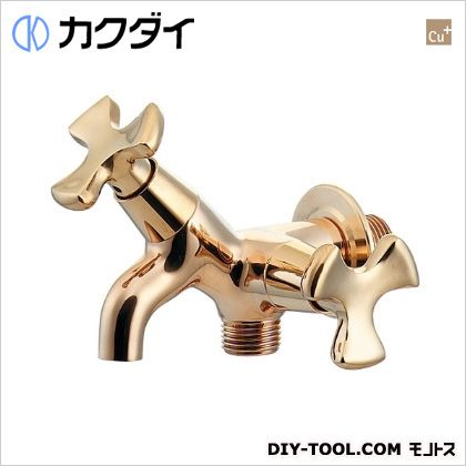 カクダイ/KAKUDAI ガーデン用双口水栓(レトロ) 704-125-13