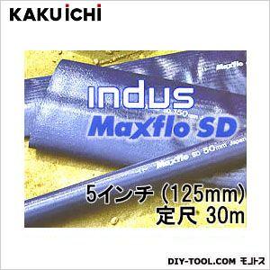 【送料無料】カクイチ 送水ホースインダスマックスフローSD 5インチ(125mm) 30m