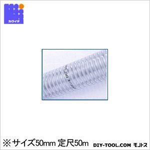 サクションホースインダスアースフローGM2  50mm 定尺50m
