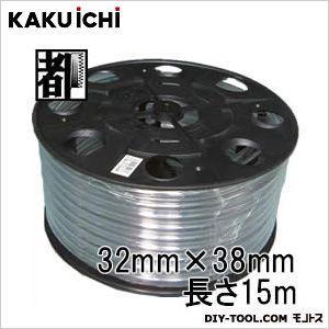 【送料無料】カクイチ PB巻透明ホースチューブ工業用 32mm×38mm 15m