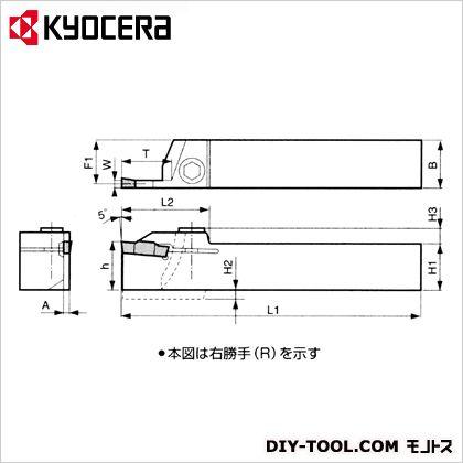 ホルダー   KGMR2525M-6T30