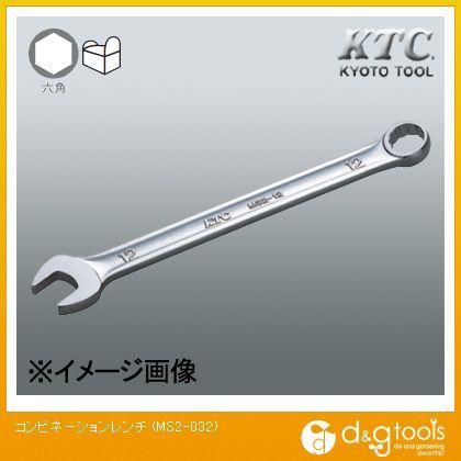 KTCコンビネーションレンチ3.2mm  3.2mm MS2-032