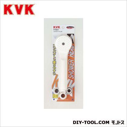 KVK ASシャワーヘッド ホワイト PZ963