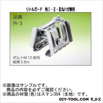 河井工業 リトルガード角I・II・III丸ハゼ兼用 H74×D93 R-3-2 40個