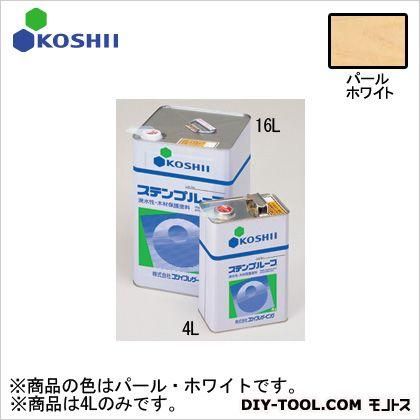 【送料無料】コシイプレザービング  ステンプルーフ浸透性木材保護塗料015 パール・ホワイト 4L 0
