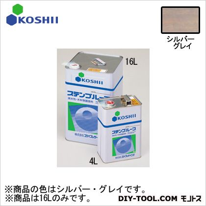 【送料無料】コシイプレザービング  ステンプルーフ浸透性木材保護塗料011 シルバー・グレイ 16L