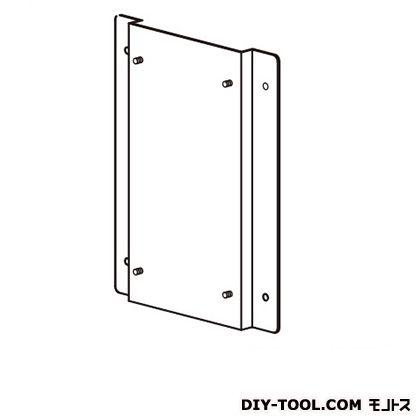 コーワソニア T926用壁面取付台座 W250×D1.5×H20cm