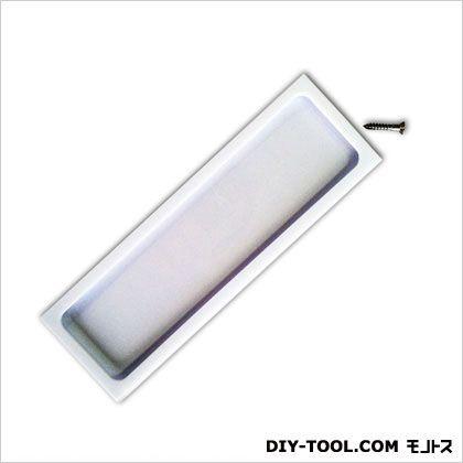 ワンタッチプレート「1人用」 ホワイト 0.8×4.5×14.3cm CWケース-1