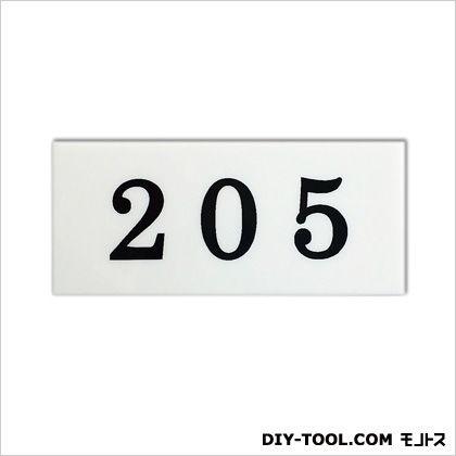 ナンバープレート ホワイト 0.2×8×3.5cm 9B-205