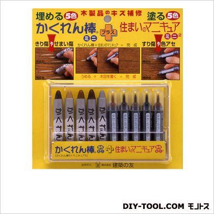 建築の友 かくれん棒ミニ5色+住まいのマニキュアミニ5色 W140×L150×H20mm(1セット) AM-30