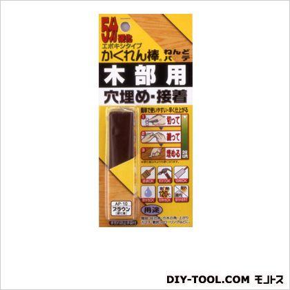 かくれん棒ねんどパテ ブラウン W80×L180×H20mm(1セット) AP-10