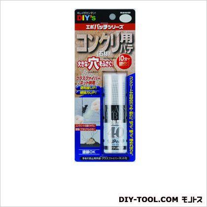 エポパッチ(パテ) コンクリート用 W80×L200×H32mm(1セット) EP-G2