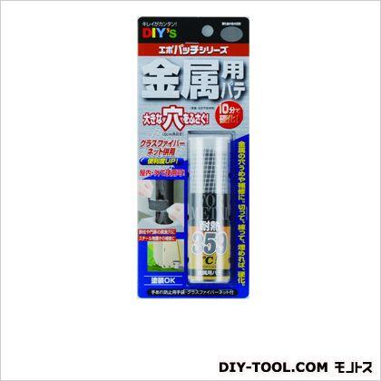 エポパッチ(パテ) 金属用 W80×L200×H32mm(1セット) EP-G3