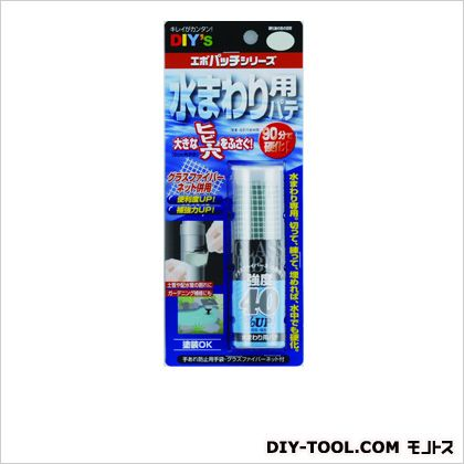 エポパッチ(パテ) 水まわり用 W80×L200×H32mm(1セット) EP-G4