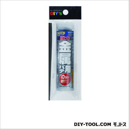 エポパテ(パテ) 金属用 W52×L130×H27mm(1セット) EP-03