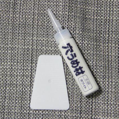 クロスの穴うめ材 ホワイト W80×L180×H18mm(1パック) C-01
